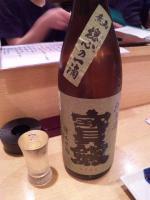 20111013_SBSH_0007.jpg