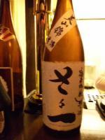 20111014_SBSH_0009.jpg