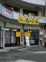 20111015_SBSH_0007.jpg