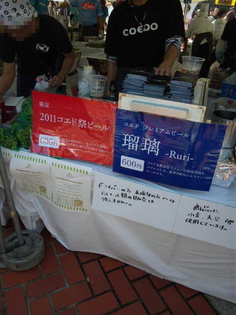 20111016_SBSH_0003_2.jpg