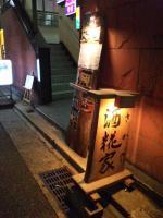 20111018_SBSH_0001.jpg