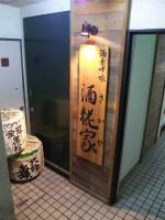 20111018_SBSH_0002.jpg