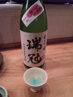 20111018_SBSH_0010.jpg
