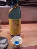 20111018_SBSH_0014.jpg