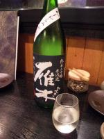 20111018_SBSH_0018.jpg