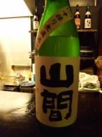 20111020_SBSH_0010.jpg