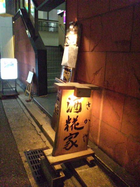 20111021_SBSH_0001.jpg