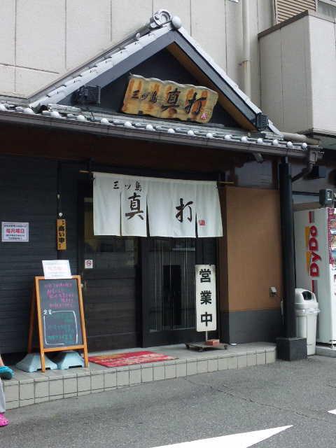 20111022_SBSH_0001.jpg