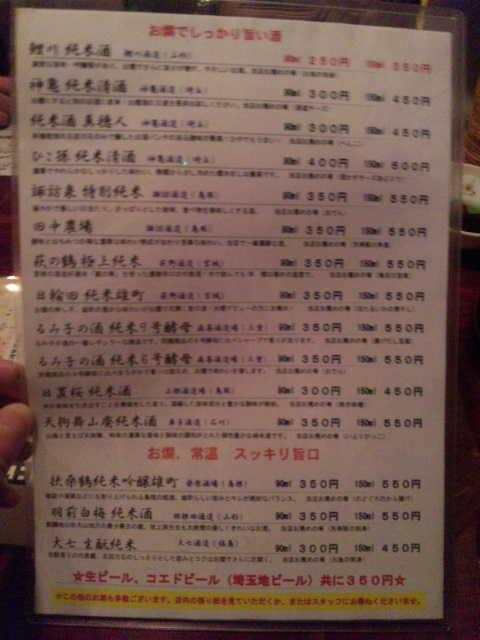 20111022_SBSH_0008.jpg