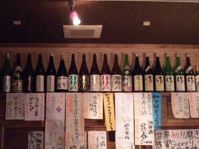 20111022_SBSH_0011.jpg