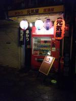 20111022_SBSH_0016.jpg