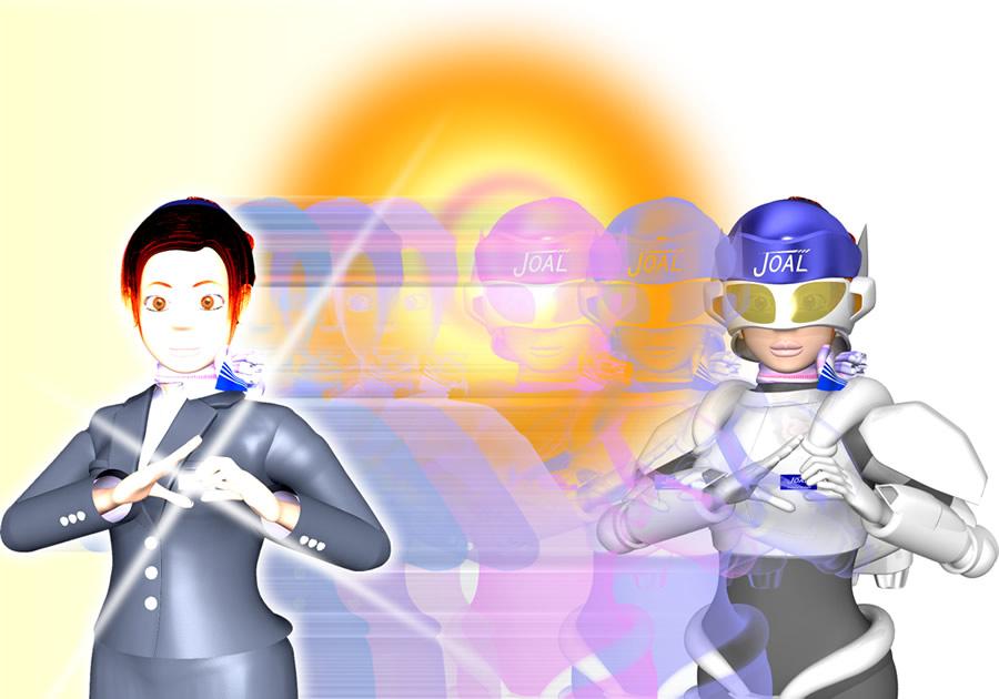 スッチー3DCG変身2