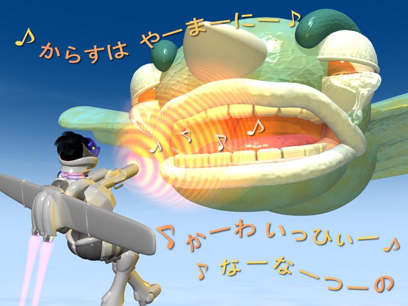 スッチー3DCG攻撃6