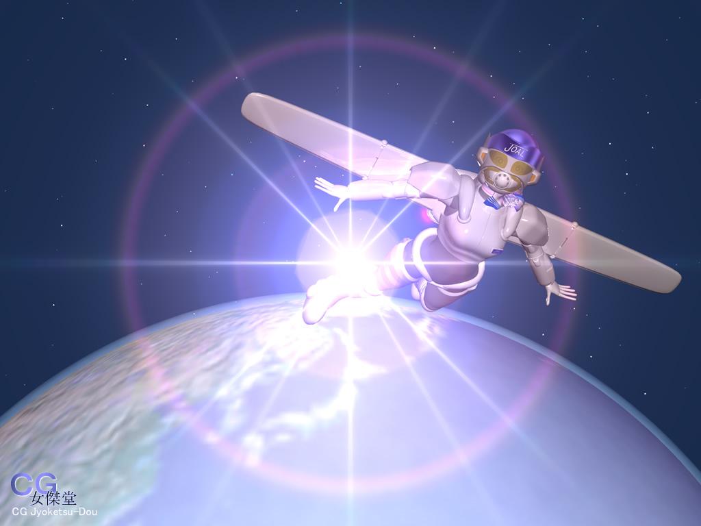 スッチー3DCG宇宙1