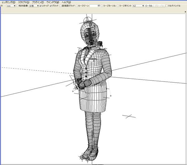 スッチー陰線消去透視図1