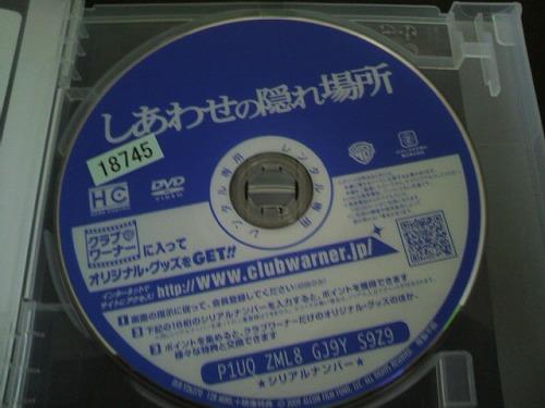 2011020108170000.jpg