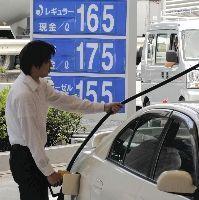 セルフ式ガソリンスタンド