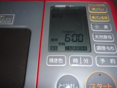DSCF4691.jpg