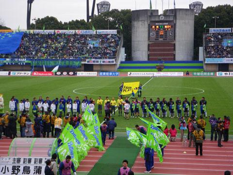 湘南ベルマーレvs横浜FC