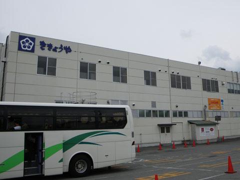 信玄餅 工場