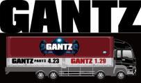GANTZトレーラー