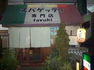 TAVUKI8.jpg