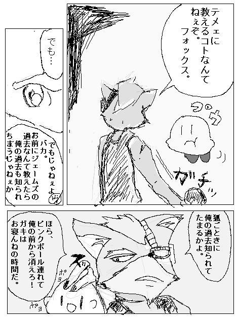 Yu☆Ka☆Iな物語1