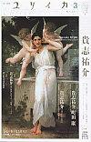 ISBN978-4-7917-0220-6.jpg