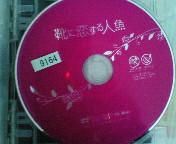NEC_0213.jpg