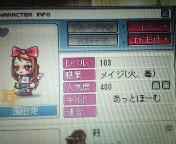 NEC_0236.jpg