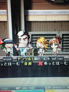NEC_0237_20080731163133.jpg