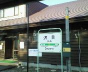 NEC_0298.jpg