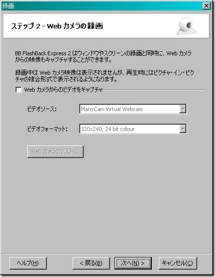 20110328_002