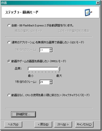 20110328_003