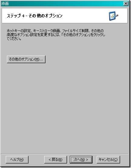20110328_004