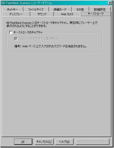20110328_005
