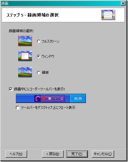 20110328_006