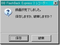 20110328_008