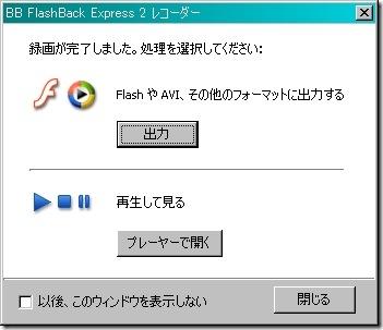 20110328_009