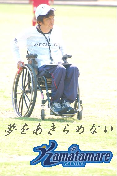羽中田監督2