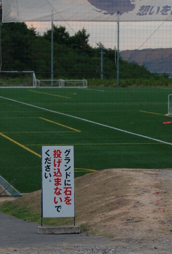 TSV徳島 519