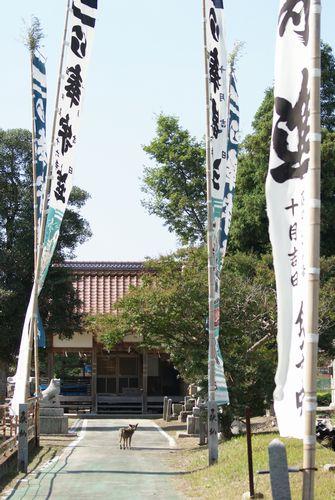 西条・稲荷神社