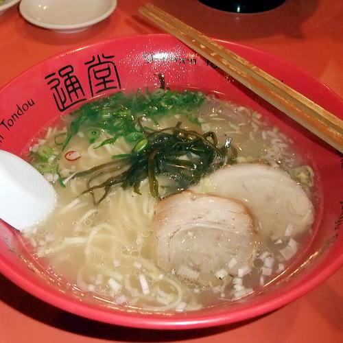 kai-blog-1028