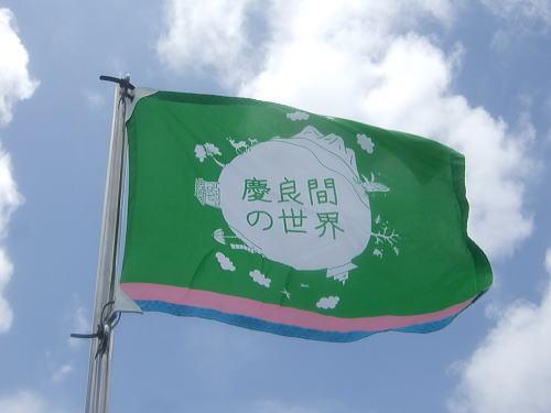 kai-blog-1036