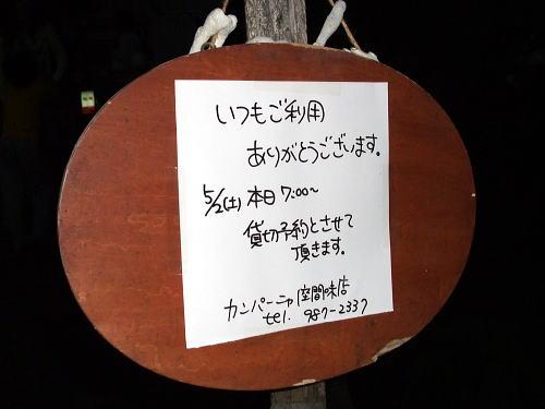 kai-blog-1113