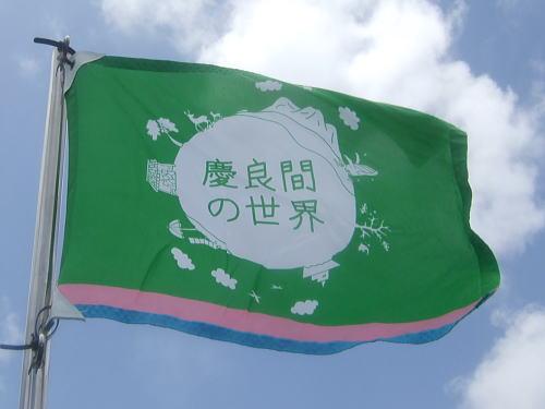 kai-blog-1131