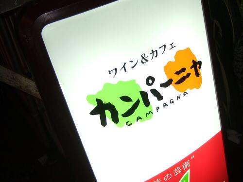 kai-blog-1199