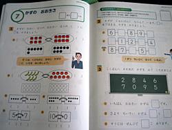 z-kai5.jpg