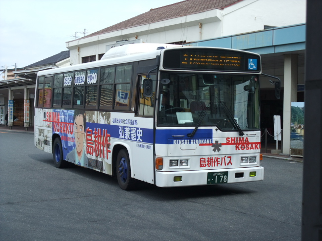 2012年3月20~23日 広島旅行 045