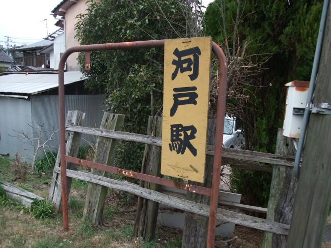2012年3月20~23日 広島旅行 020